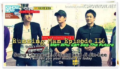 Kshownow net 2012 running man episode 120 english subs